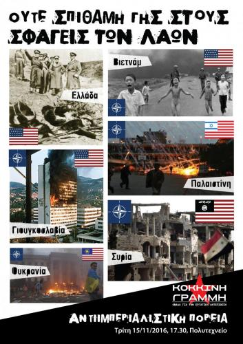 obama_poster-2